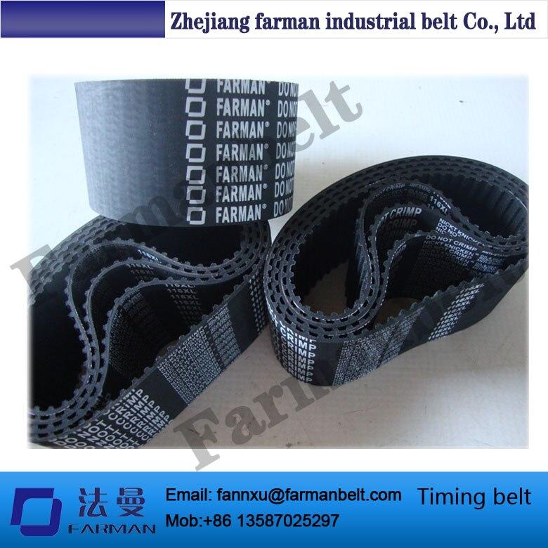 Steel Reinforced Timing Belt 5m Toothed Driving Belt