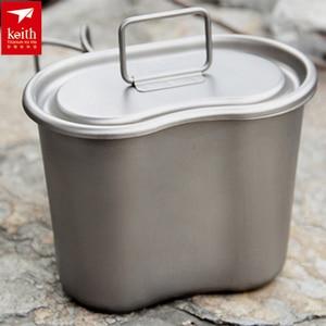 Image 3 - Keith Titanium Lunch Box Army Military Water Bottle Pot Canteen Mess Kit Set 268g 1.7L+0.7L w/ Camo Bag Ti3060 Drop Shipping