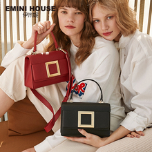 حقيبة يد فاخرة بإبزيم مربع الشكل من EMINI حقائب يد نسائية مصنوعة من الجلد المنقسم حقيبة ساعي البريد للنساء