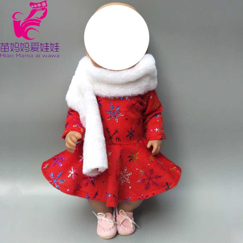 """18 дюймов девушка Кукла Одежда с шарфом для новорожденного куклы брюки девочек 18 """"Кукольный наряд"""