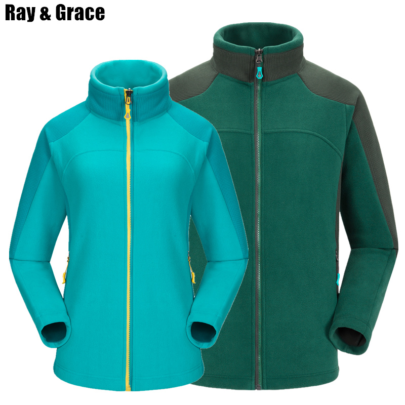 RAY GRACE Outdoor Sports Fleece Jacket For Men Women Patchwork Thick Warm