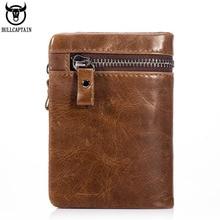 Leather Zipper Wallet For Men