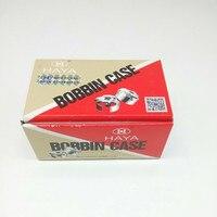1box Wholesale and Low Price BC DBZ(1) NBL Haya bobbin case spring style L size 50pcs/box for tajima barudan machine