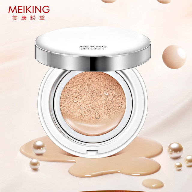 Brand Pearl Air Cushion BB Cream Concealer Moisturizing Foundation Makeup Bare Strong Whitening Face Beauty Makeup High Quality