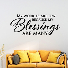 Drop Shipping Quote blessing Wall Stickers Self Adhesive Art Wallpaper For Childrens Room Decal