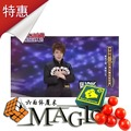 Soft rubber Multiplying ball stage  magic products / free sipping wholesale