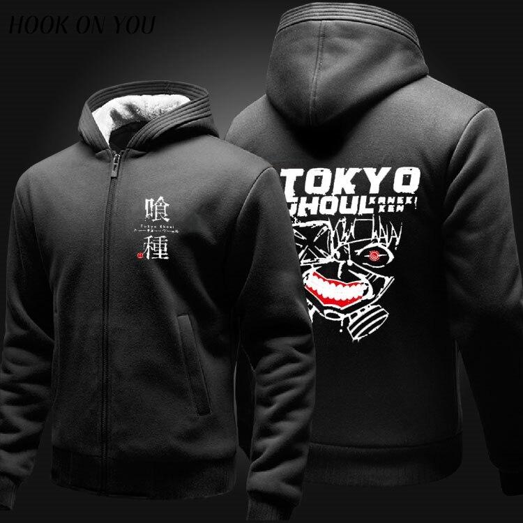 NEW fashion Tokyo Ghoul WINTER hoodies Ken Kaneki Add wool zipper FLEECE Hoodie in Steel Grey black fashion coat