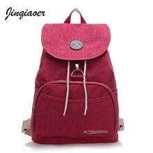 hot deal buy fashion backpacks for teenage girls women backpacks waterproof nylon backpack  women's backpack female casual travel bag jq014/q