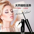 New Audala Chinese Herbal Powerful Makeup Eyelash Growth Treatments Liquid Serum Enhancer Eye Lash Longer Thicker 5ml