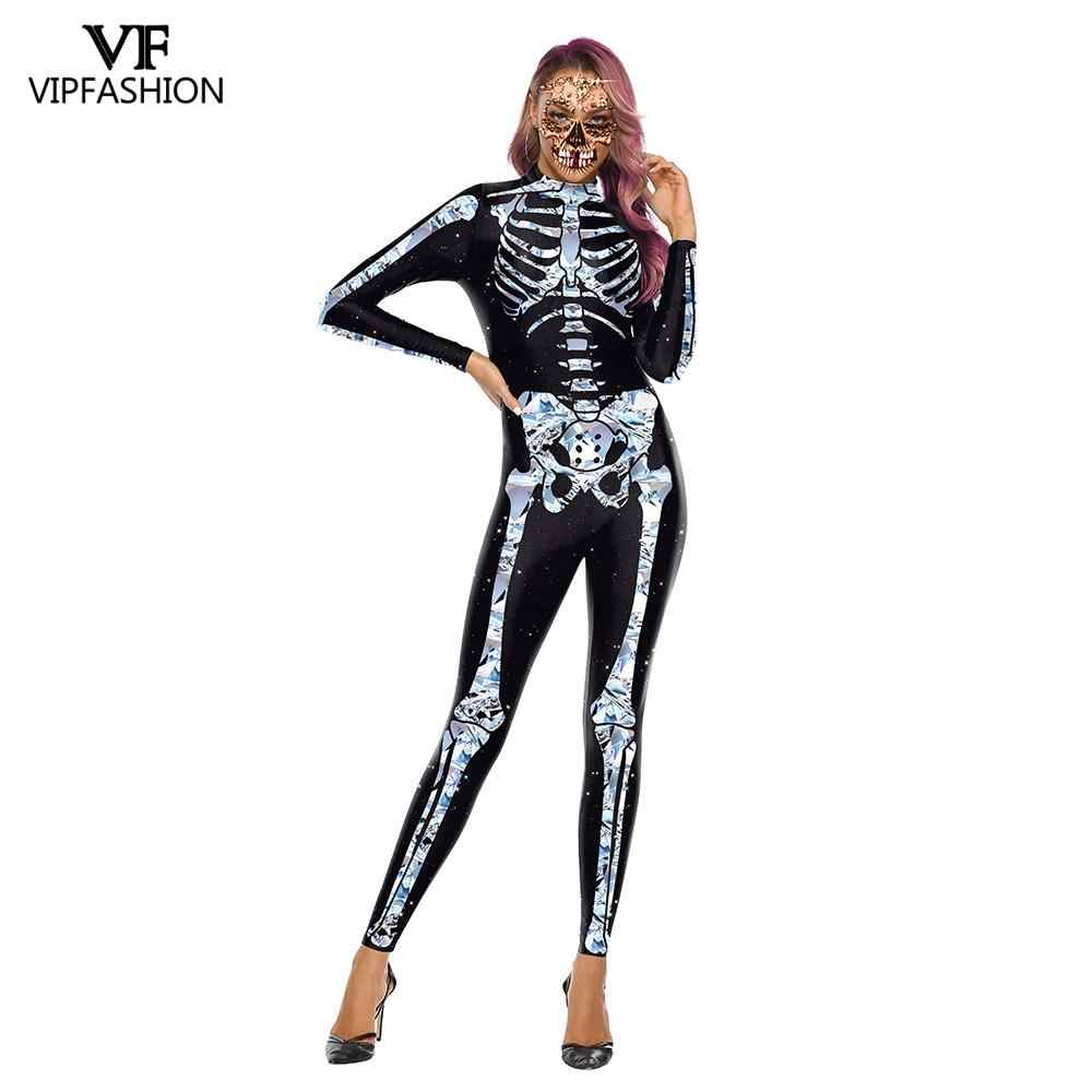 New Mens Unisex Skelton Skull Bones Jumpsuit Halloween All In One
