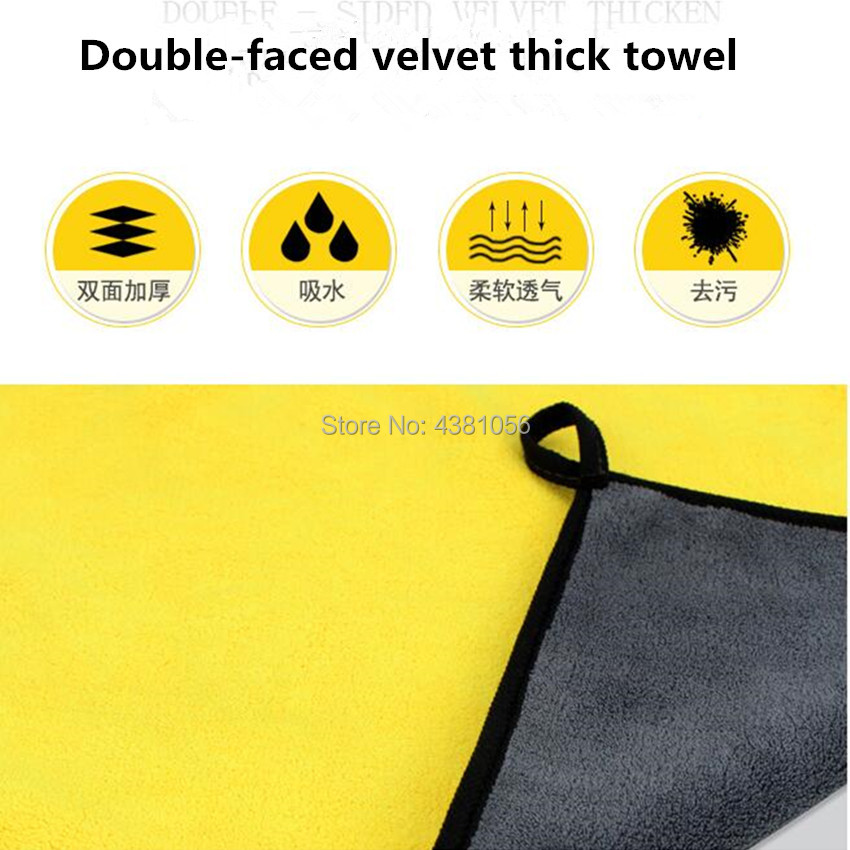Image 3 - car washing drying towel Car Cleaning Cloth FOR mazda cx 5 lacetti chevrolet lacetti suzuki grand vitara vesta kia rio 3 camry-in Car Tax Disc Holders from Automobiles & Motorcycles