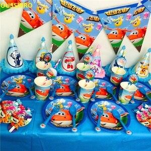 OUSSIRRO вечерние инструменты для детей, день рождения, мультяшная тема, Супер Крылья, декоративные блюда, чашка и флаг, бумажные вечерние инстр...