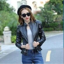 2016 Autumn new female locomotive small leather jacket short paragraph Korean version of Slim Pu jacket female