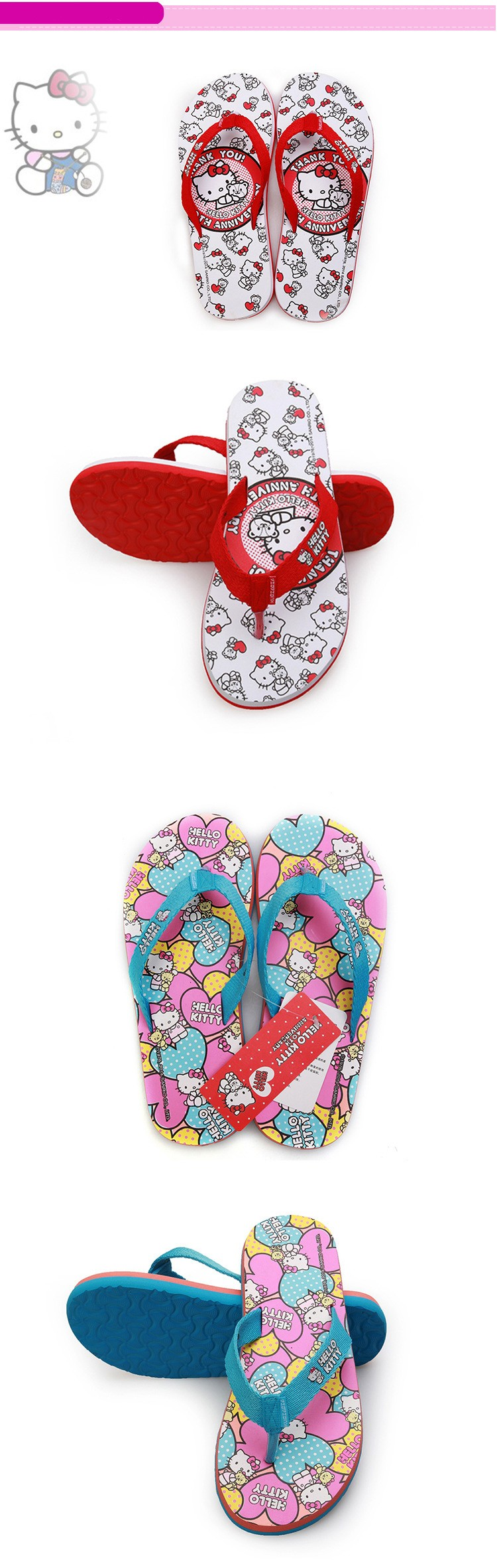 Hello Kitty Flip-Flops 7