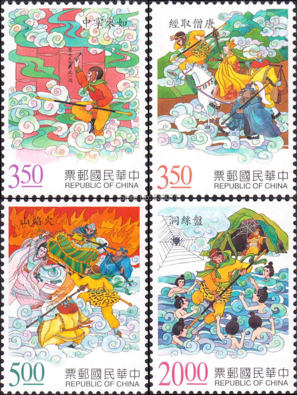 China Taiwan post stamp 1997-374 ,Journey to the west stamp,4 pieces,postage stamp collecting,postage stamps,souvenir sheet morais r the hundred foot journey