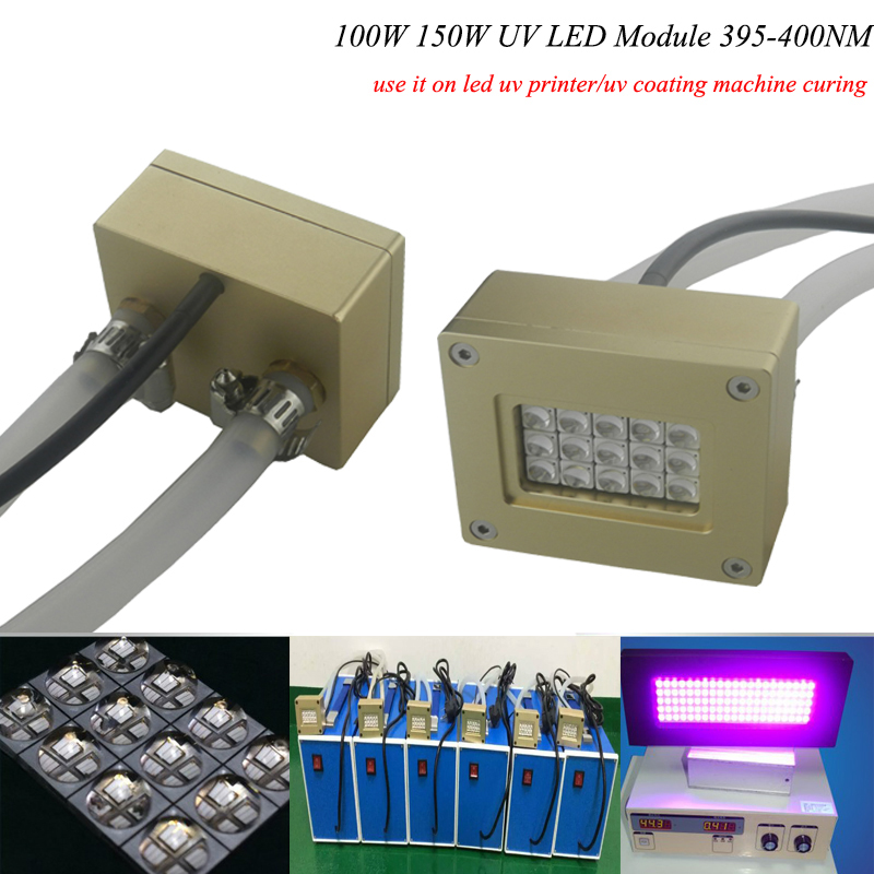 100w 150w uv led module 395nm for uv light,Flatbed Printer,uv glue curing light ink,Printing screen printing machine,3D Pprinter hot sale uv flatbed plotter printer spare parts gongzheng gz thunderjet black sub ink tank with level sensor