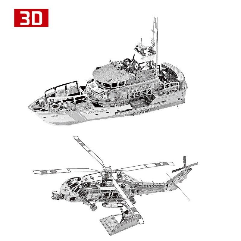 2pcs set NanYuan 3D Metal Nano Puzzle Life Boat Coast Guard Helicoptor Assemble Model Kits DIY 3D Laser Cut Jigsaw Toy