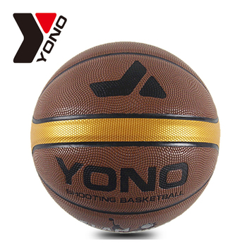 18 Basketball Size 7 PU Leather Anti Slip Children Student Games Training Ball Kids Basketball High Quality Shooting Basketball