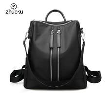 Zhuoku бренд старинные рюкзак Водонепроницаемый нейлон черный рюкзак многофункциональный двойной Сумка Рюкзак Для Ноутбука Женщин Z344