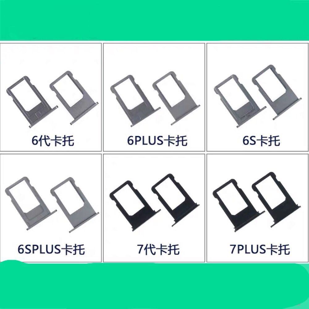 6 6P 6S 6SPLUS <font><b>7</b></font> 7P Waterproof Micro <font><b>Dual</b></font> <font><b>SIM</b></font> SD TF Card Slot Tray Insert Eject Socket <font><b>Adapter</b></font> Holder Reader Motherboard Repair image