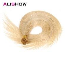 Alishow I Tip человеческие волосы для наращивания 20 дюймов 100 шт 1 г/локон remy волосы шелковистые прямые Fusion Кератин наращивание волос скрепленные настоящие волосы