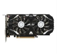 MSI GTX 1050 soared 2G dual-fan GTX1050 2G low-power gaming graphics