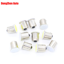 Dongzhen LED Car 24V 1156 BA15S 1 COB H18 Source Auto Turn Signal Reverse Light Interior Packing Lamp Xenon Car Styling 10pcs