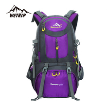 Outdoor Backpack sports bag 50L Travel Backpack Hiking Cycling Bag Climbing Waterproof Rucksack