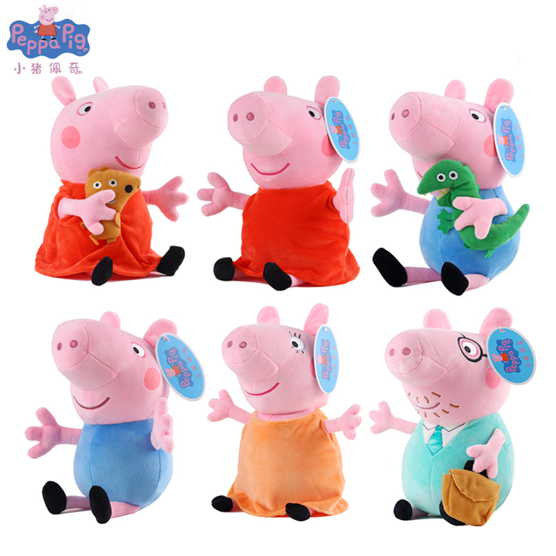 Peppa Pig Little Girl George Dad Mom Plush Toy 30cm Filled Doll Family Party Plush Toy Boy Girl Child Birthday Christmas Gift