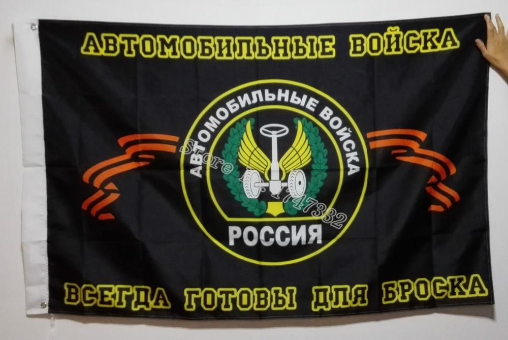 Аська картинки, картинки автомобильные войска россии