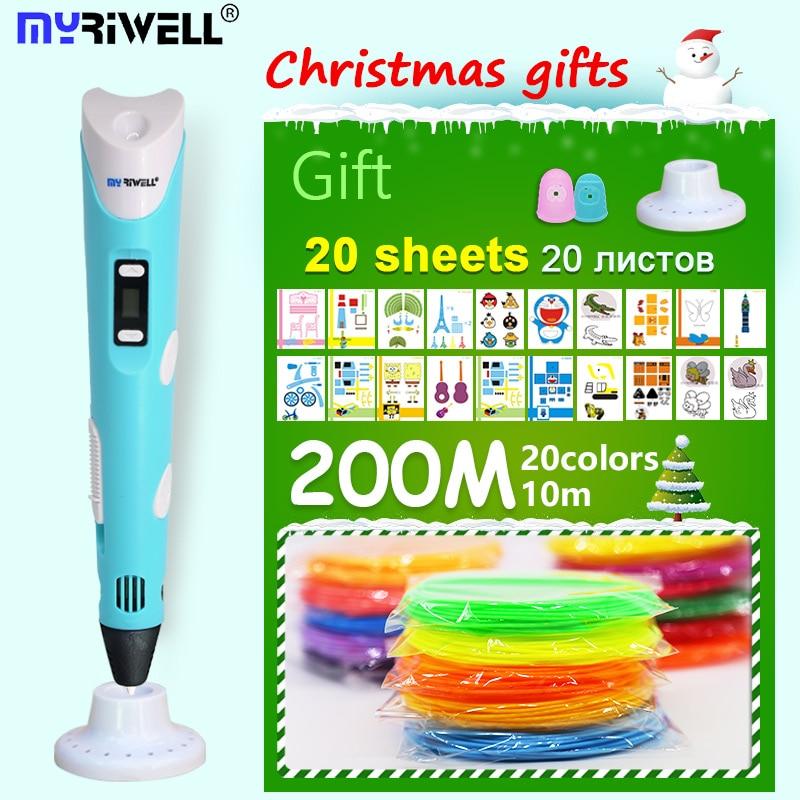 Myriwell 3d pluma con 200 m PLA 1,75mm a salvo sin olor filamento inteligente niño regalo de cumpleaños regalos de navidad Año nuevo regalo