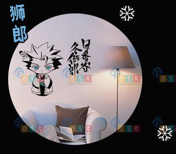 BLEACH Hitsugaya Toushirou Calcomanía de Dibujos Animados Japoneses Ventiladores