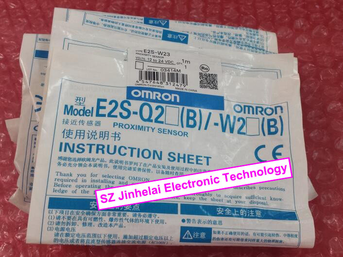 E2S-W23 New and original OMRON PHOTOELECTRIC SWITCH 12-24VDC 1M [zob] 100% brand new original authentic omron omron photoelectric switch e2s q23 1m 2pcs lot