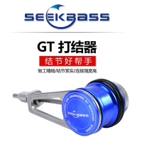 SEEKBASS NEW KNOT ASSIST KNOTTING MACHINE GT KNOT MACHINE FISHING TOOL Winder Fishing Bobbin Knotter