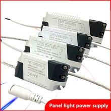 LED Driver Adapter 300mA AC to DC Transformer LED Ceiling light Downlight Panel Light Power Supply 3W 8W 12W 18W 20W 25W 30W 36W