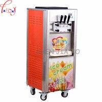 Comercial três-cor suave aço inoxidável máquina de sorvete casquinha de sorvete sundae macio ice cream máquina de fazer gelo creme para os olhos 1800W