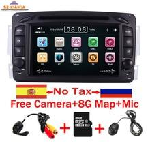 2din 7 pouces lecteur dvd DE VOITURE Pour Mercedes Benz W209 W203 W168 M ML W463 Viano W639 Vito Vaneo 3g GPS BT Radio USB SD Carte Gratuite