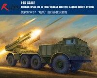 Trumpeter 1/35 01026 Soviet 9P140 TEL of 9K57 Uragan Multiple Launch Rocket