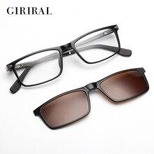 Dual purpose TR90 Mannen UV400 Sunglass night rijden TR90 merk spiegel bril # LJ 809