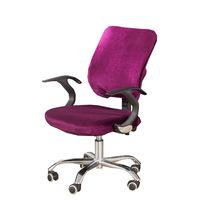 Office Computer Chair Cover Side Arm Chair Cover Recouvre Chaise Stretch Rotating Lift Chair Cover Without Chair
