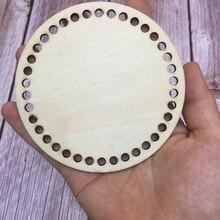 20 шт. 10 см круглые корзины для рукоделия, деревянные круглые дны, пустые круглые вышивки крестиком