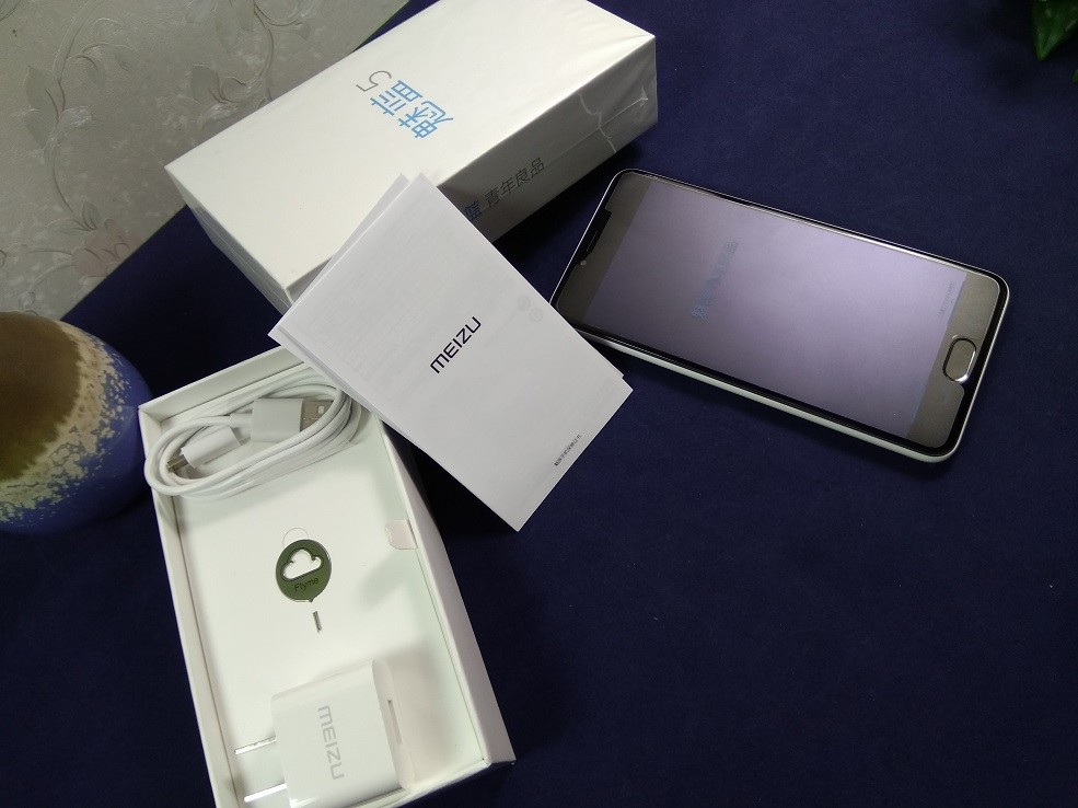 Original Meizu M5 Global Firmware 4G LTE Cell Phone 2 5D