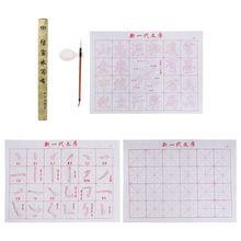 Без чернил Волшебная водная кисть для письма тканевый коврик с сеткой Китайская каллиграфия Практика пересекающиеся фигуры набор