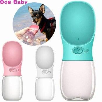 DOGBABY 350 ML/500 ML Portatile Pet Bottiglia di Acqua Del Cane di Viaggio del Cucciolo del Gatto Bere Ciotola All'aperto Al di Fuori di Acqua per Animali Domestici spremere Dispenser Feeder