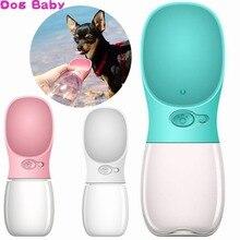 DOGBABY 350 мл/500 мл портативный собака бутылка для воды для путешествий щенок кошка напиток чаша Открытый снаружи Pet воды раздаточный автомат подачи