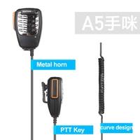 עבור baofeng MIC מתכת ניידת יד מיקרופון כתף רמקול עבור KENWOOD Baofeng GP660 מכשיר הקשר שני דרך רדיו K סוג היציאה חדשה (3)