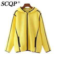 Womens Solid Yellow Hooded Mesh Ladies Jacket New Fashion Long Sleeve Autumn Jacket Women Casual Loose Women Coats And Jackets
