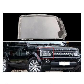 For 10-14 year Land Rover found 4 big lampshades big lamp shades headlights transparent lampshades
