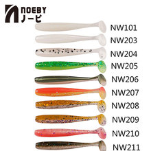 NOEBY 6pcs/lot Fishing Soft Lures S3118 Soft Baits 10cm/5g T-Tail Soft Worm Artificial Baits 10 Colors Silicone Fishing Baits(China)