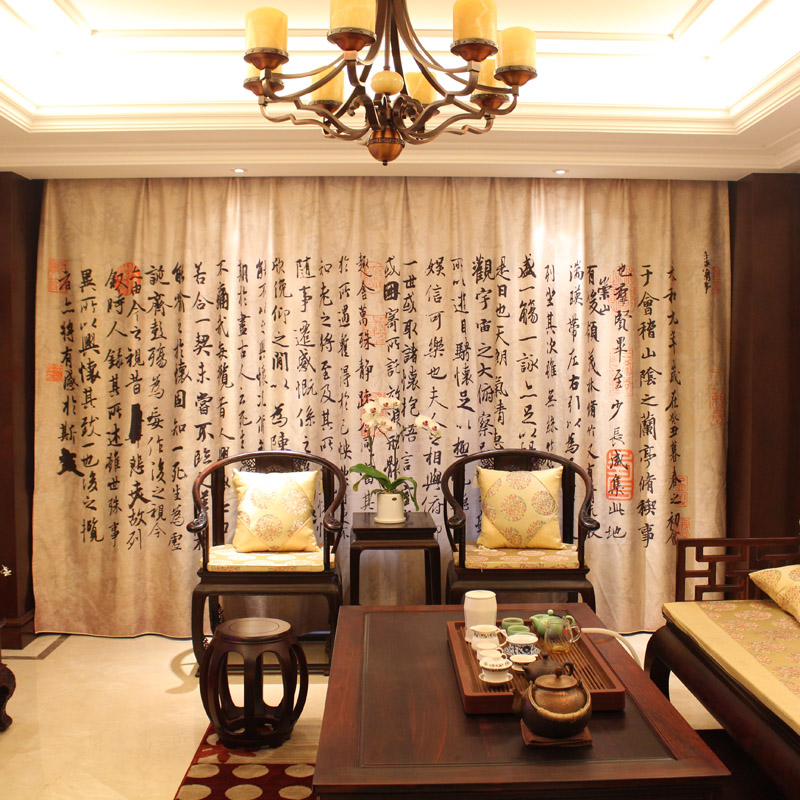 Personal Tailor 2pcs 200x260cm Drapery Panel Window Dressing Drape Draw Wave Curtain Study Wang Xizhi Lan
